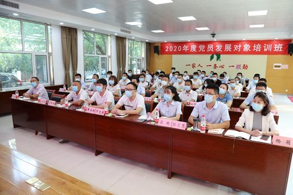 山东三箭集团:2020年度党员发展对象集中培训班圆满结业 (1).JPG