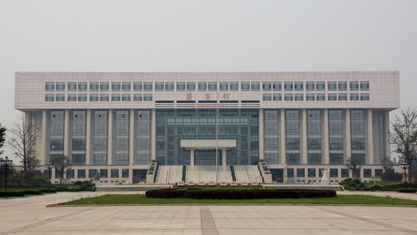 齐鲁工业大学图书馆