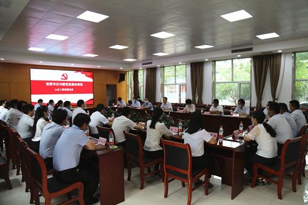 山东三箭集团党委书记杨承林同志与新入党同志进行集体谈话